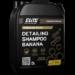 Elite Detailer szampon o neutralnym pH Detailing Shampoo Banana 5L
