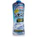 Soft99 Neutral Shampoo Creamy szampon samochodowy 1L