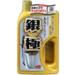"""Soft99 Extreme Gloss """"The Kiwami"""" Light szampon z woskiem 750ml"""